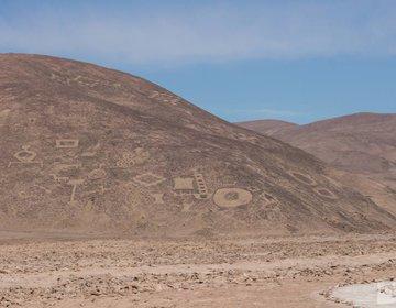 Geoglifos de Pintados - Chile
