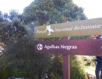 PICO DAS AGULHAS NEGRAS - PARQUE DO ITATIAIA  RJ