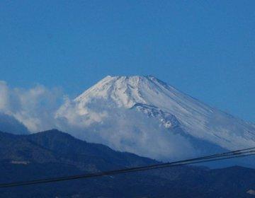 Monte Fuji, Rota Fujinomiya (Parte 1: Estações 5~9)