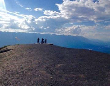 Mount 7 - Golden, BC - Canadá