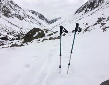 Yerba Loca - Um Passeio na Neve.