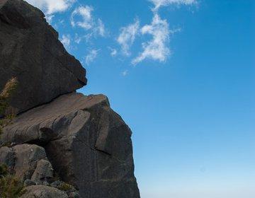 Hiking - Morro do Couto - PNI