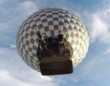 Teaser documentário sobre salto de balão