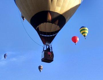 Balonismo em Boituva