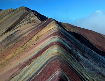 Vinicunca, a montanha colorida. Peru.