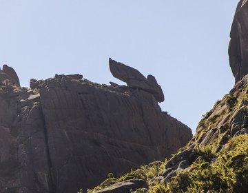 Pico da Asa de Hermes