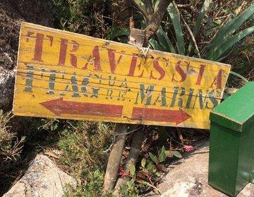 Travesssia Itaguarė X Pico Dos Marins