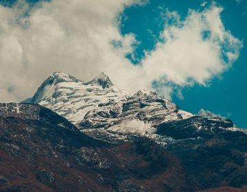 04 - Trek Vallunaraju + IceClimb (4.945m)