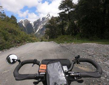 Carretera Austral de Bike  Parte 1: Puerto Montt x Coyhaique