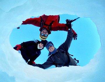 Hiking Martial Glacier | Ushuaia - Argentina