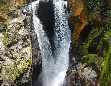 Cachoeira Do Anúbis