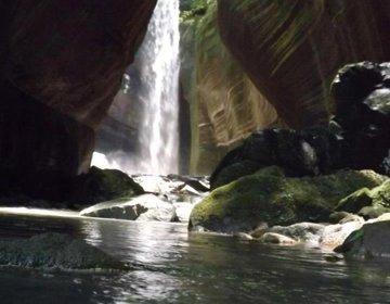 Camping na Cascata do Chuvisqueiro
