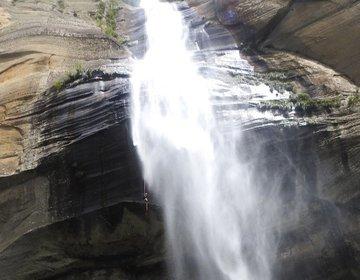 Cachoeira do Rio dos Bugres - Cachoeirismo / Canionismo