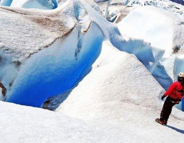 Parque Nacional Los Glaciares - Parte II