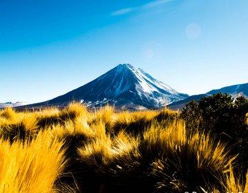 São Pedro do Atacama e Uyuni