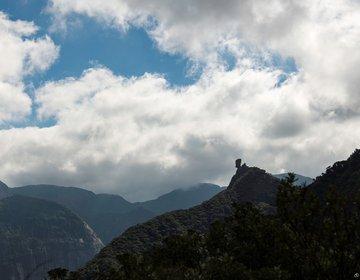 Três Municípios - Parque Estadual dos Três Picos